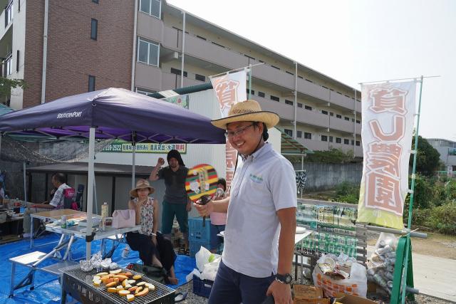 堺泉北ふれあい農園