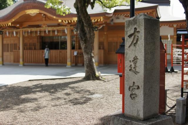 方違神社へ月初詣り