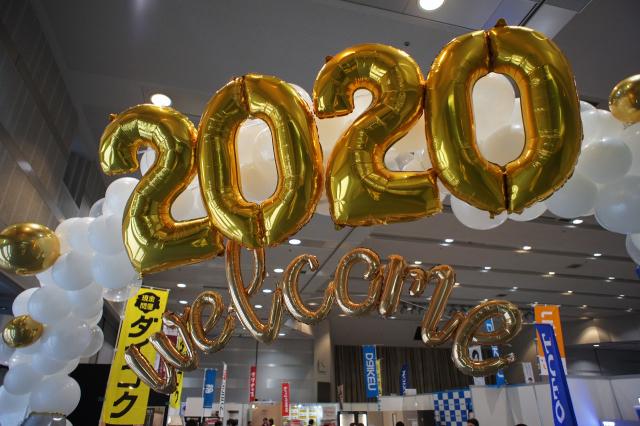 2020年ダイコク市